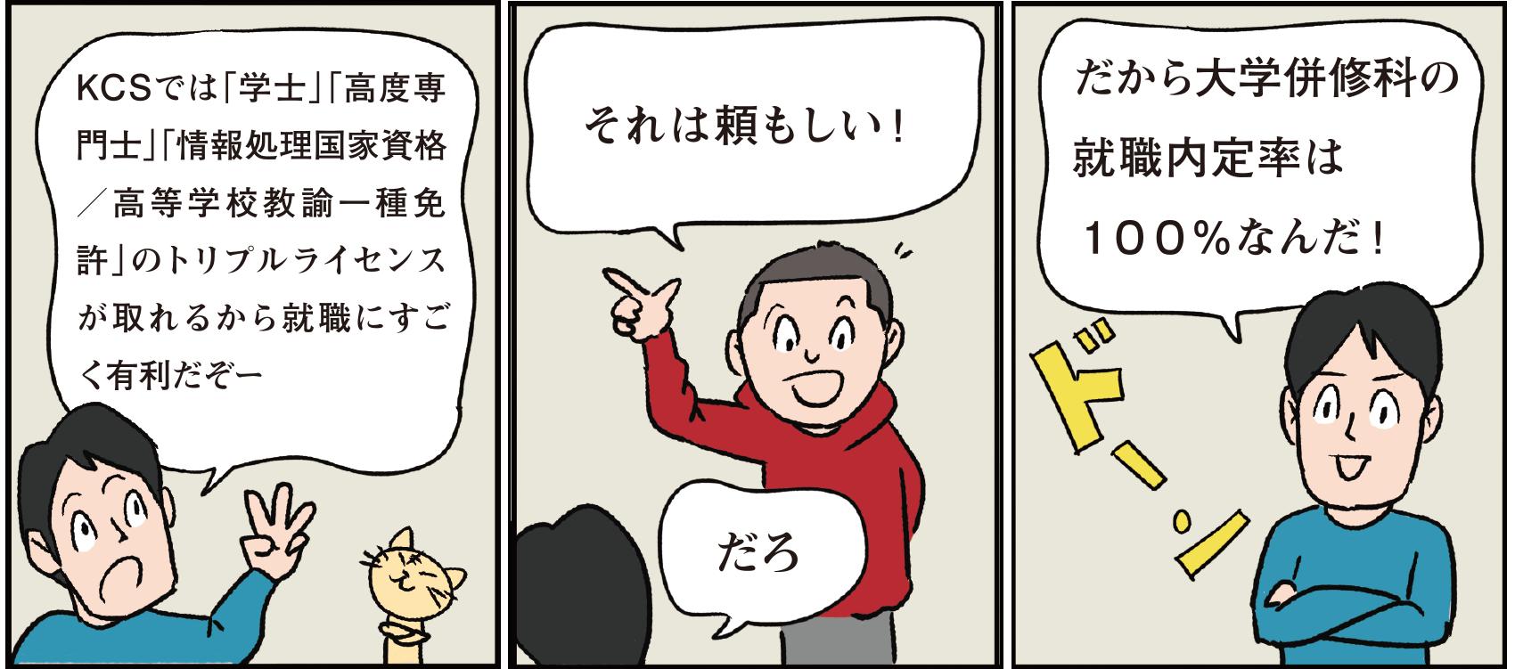 コミック16-18
