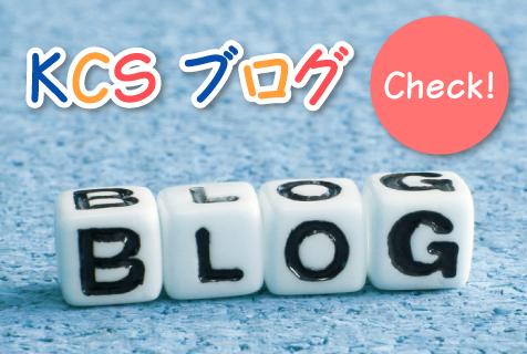 KCS Blog