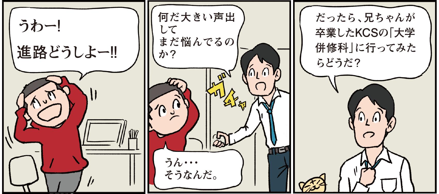 コミック01-03
