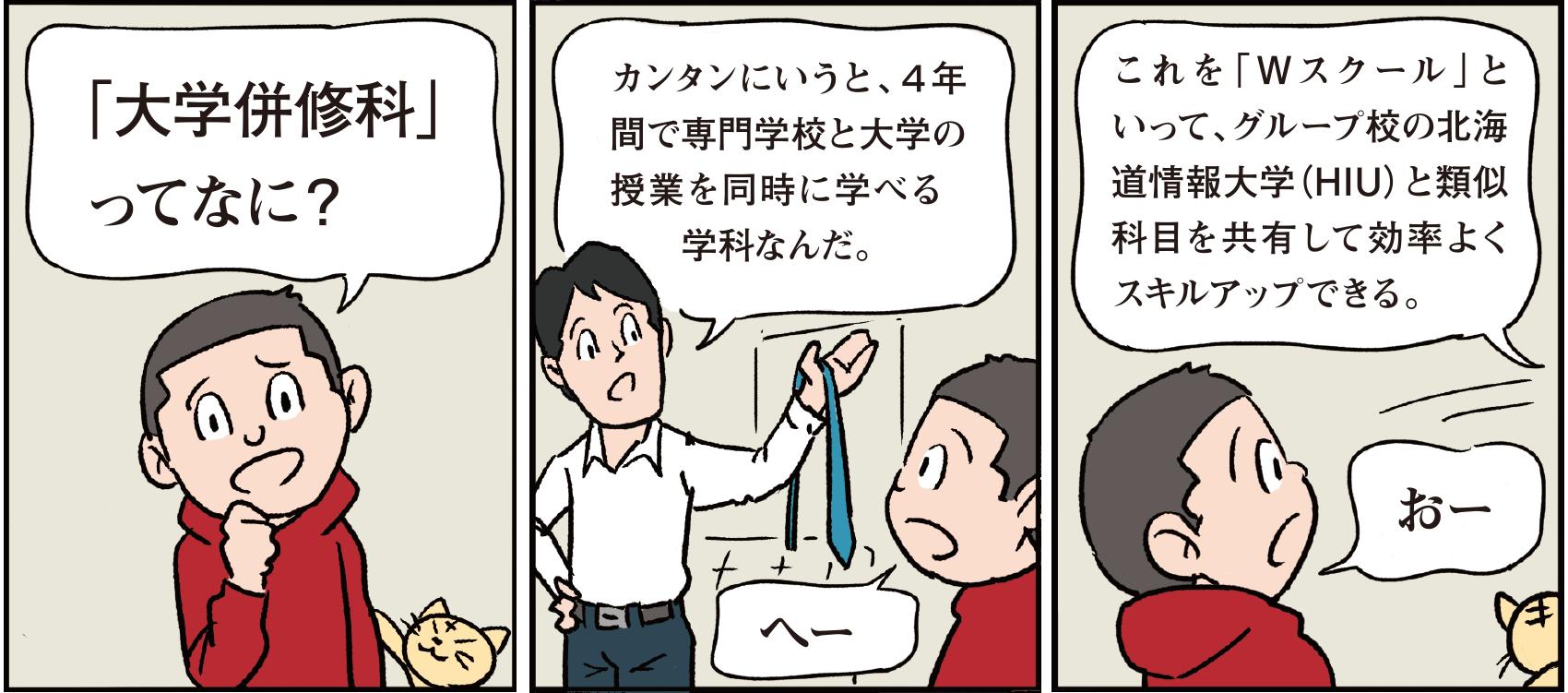 コミック04-06