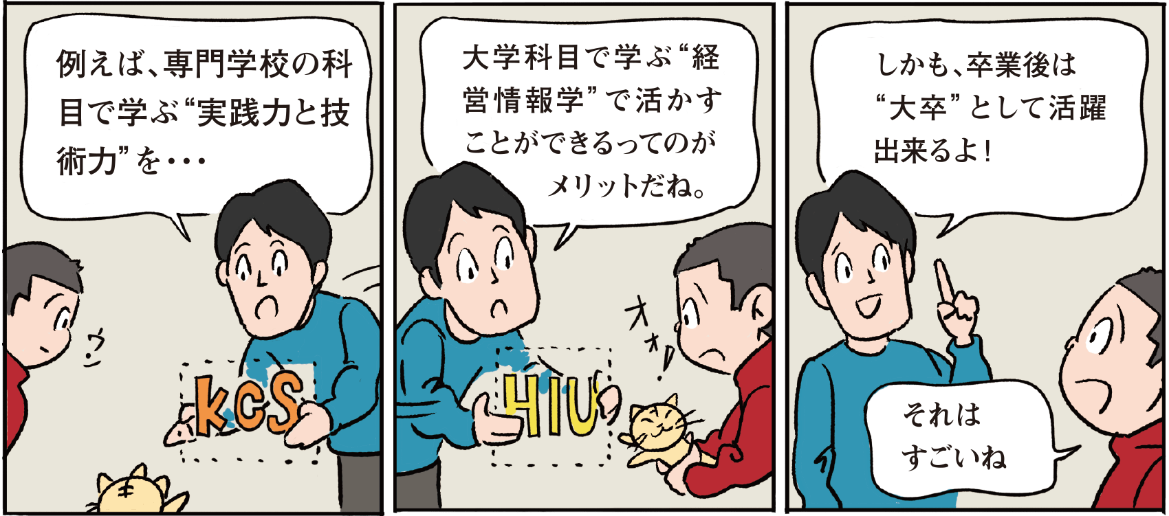 コミック07-09