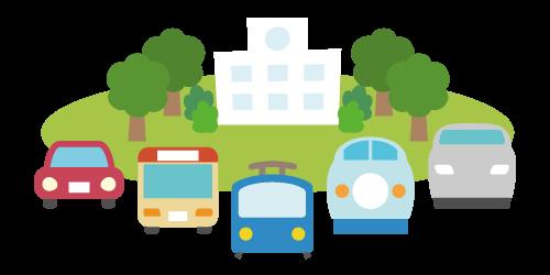 交通費補助制度