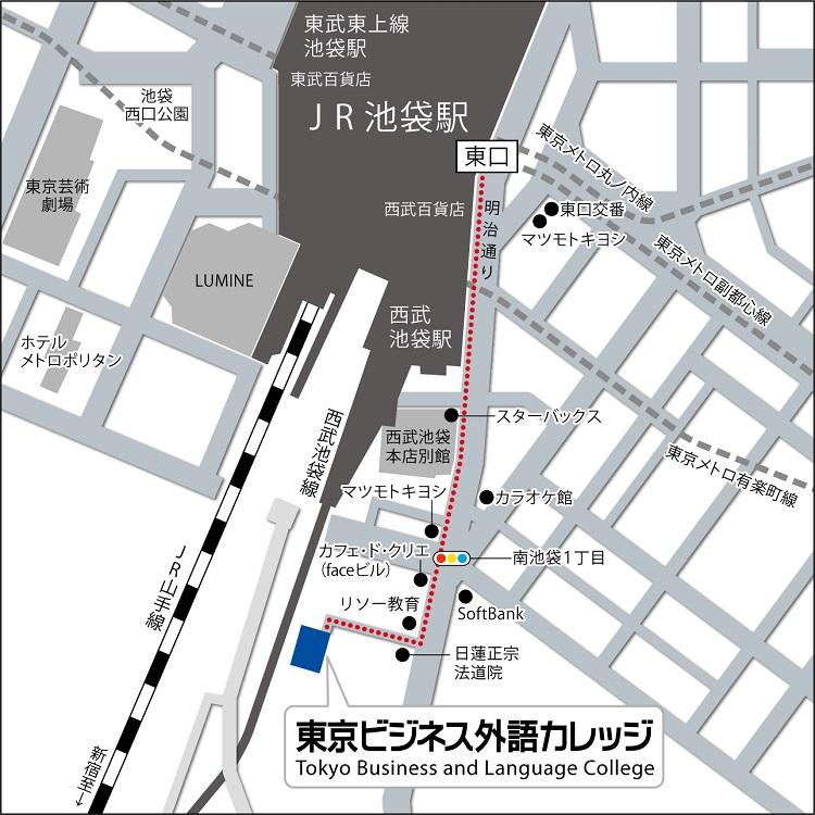 やさしい英会話 勉強会 in 池袋会場:専門学校東京ビジネス外語カレッジ(TBL)地図