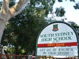 シドニーサウスハイスクール(Sydney South High School)