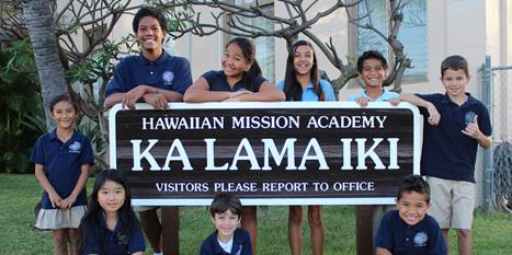 ハワイアン・ミッション・アカデミー