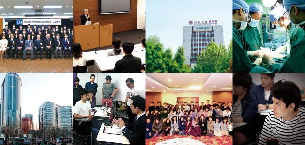 北京大学医学部留学プログラムは、入学前から卒業後までトータルで、医師になる夢の実現を支援します。