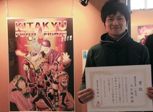 北九州デジタルクリエーターコンテスト2012 一般部門 審査員賞!