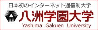 http://www.yashima.ac.jp/univ/
