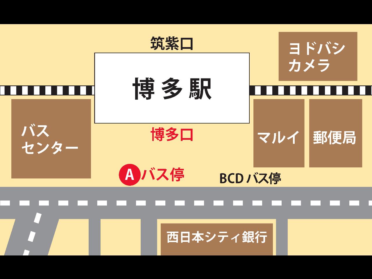 JR博多駅からのアクセス
