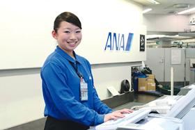 ANA福岡空港(株)