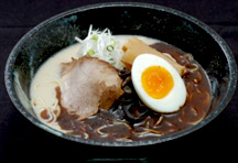 特選麺 黒マー油ラーメン