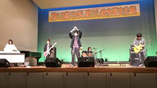 東松島市「ひがしまつしま市民文化祭」東北文化学園大学