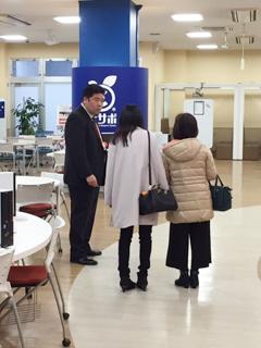 東北文化学園専門学校1日体験入学会20190127