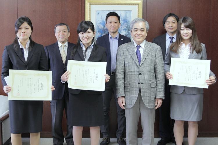 平成28年度・東北文化学園大学ボランティア表彰