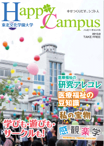 HAPPY CAMPUS
