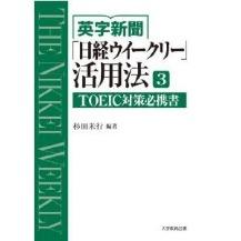 立花准教授、増井准教授の共著本が刊行されました