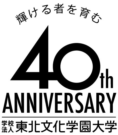 学校法人東北文化学園大学