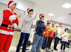 クリスマスコンサート (学友会主催)