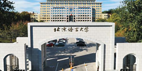 5.東京から北京への移動キャンパス