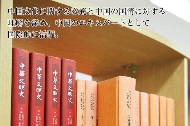 言語学(副専攻)