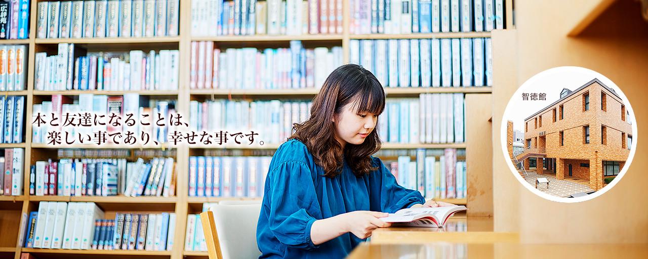 本と友達になることは、楽しい事であり、幸せな事です。