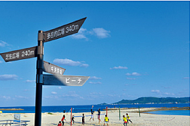 西原きらきらビーチ