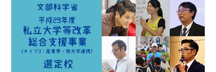 沖縄女子短期大学_産学連携推進室_比嘉勇太