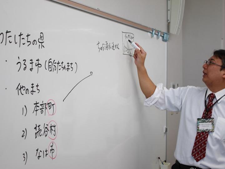 比嘉勇太_産学連携推進室_沖縄女子短期大学