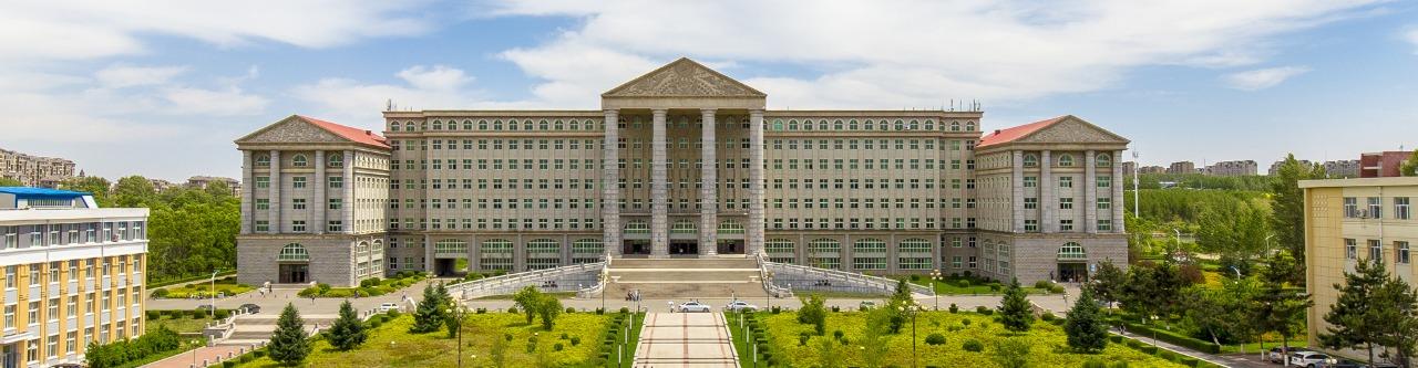 吉林農業大学  国立総合大学(中国吉林省長春市)