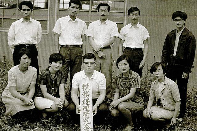 1968 税務経理研究会の学生たち