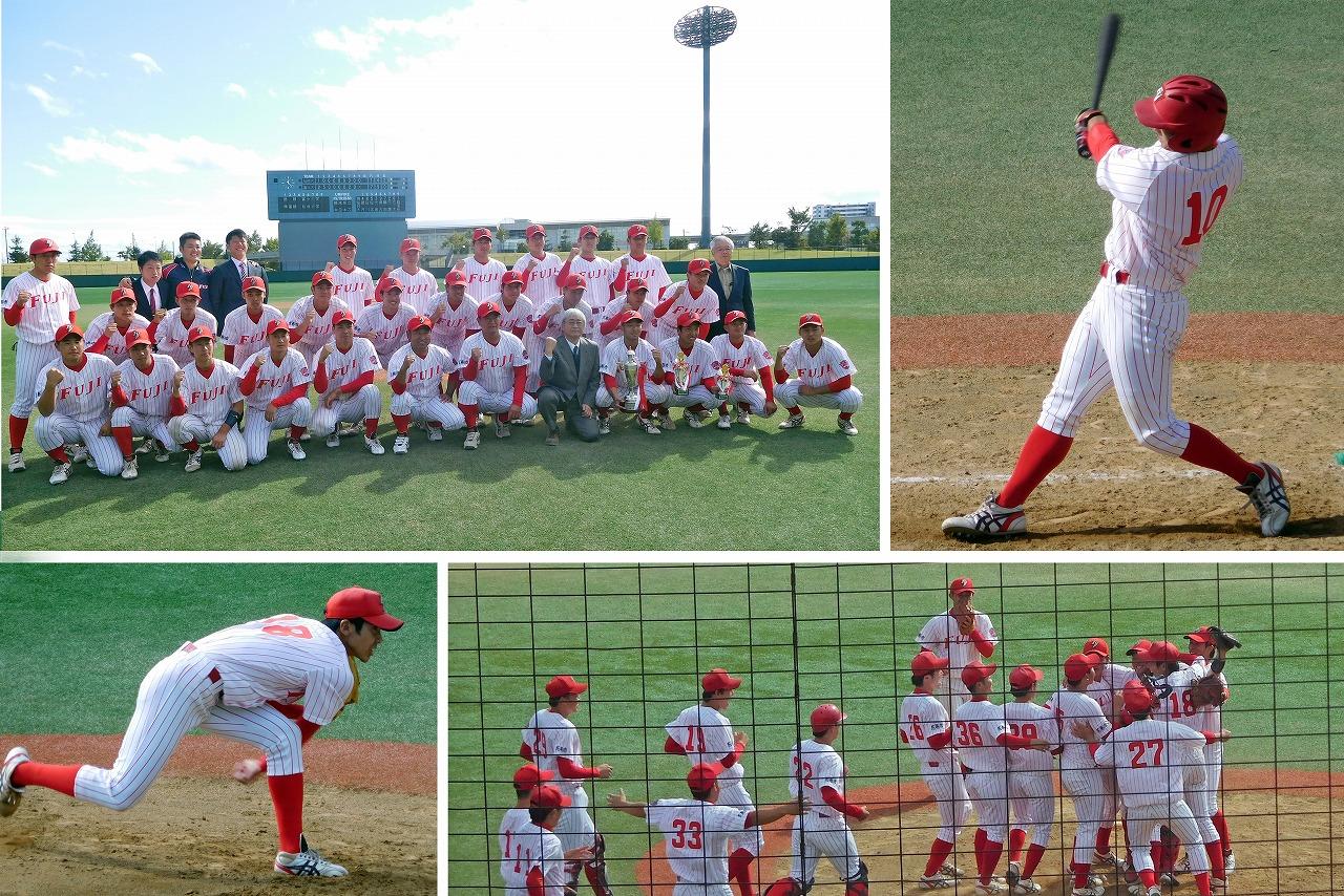 部 野球 富士 大学