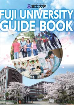 FujiUniversity School guide Pamphlet