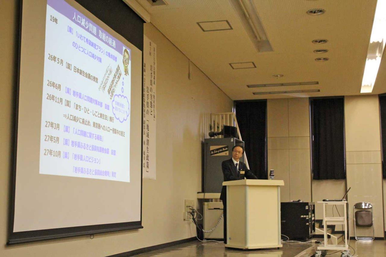 3.岩手県の実態と『地域創生政策』