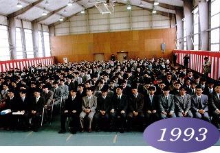 1993 卒業式にて