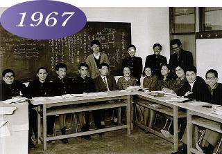 1967 ゼミナール全員必修制度開始