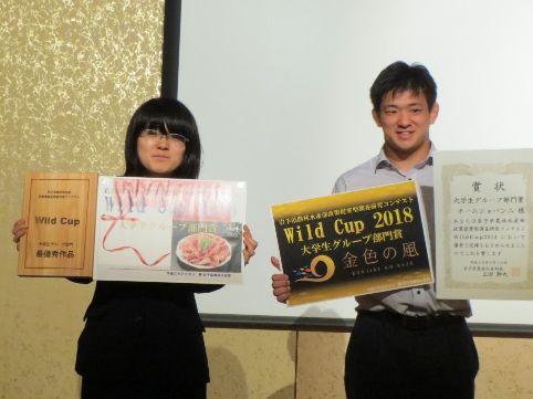 チーム:ジョバンニの森田さくらさんと天羽翔太さん