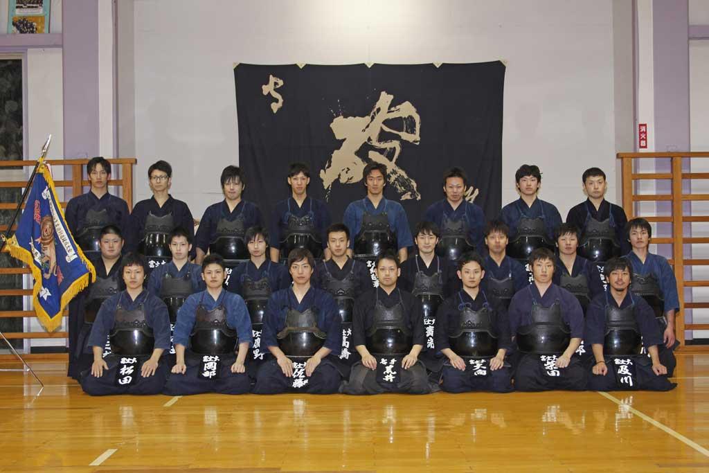 富士大学剣道部