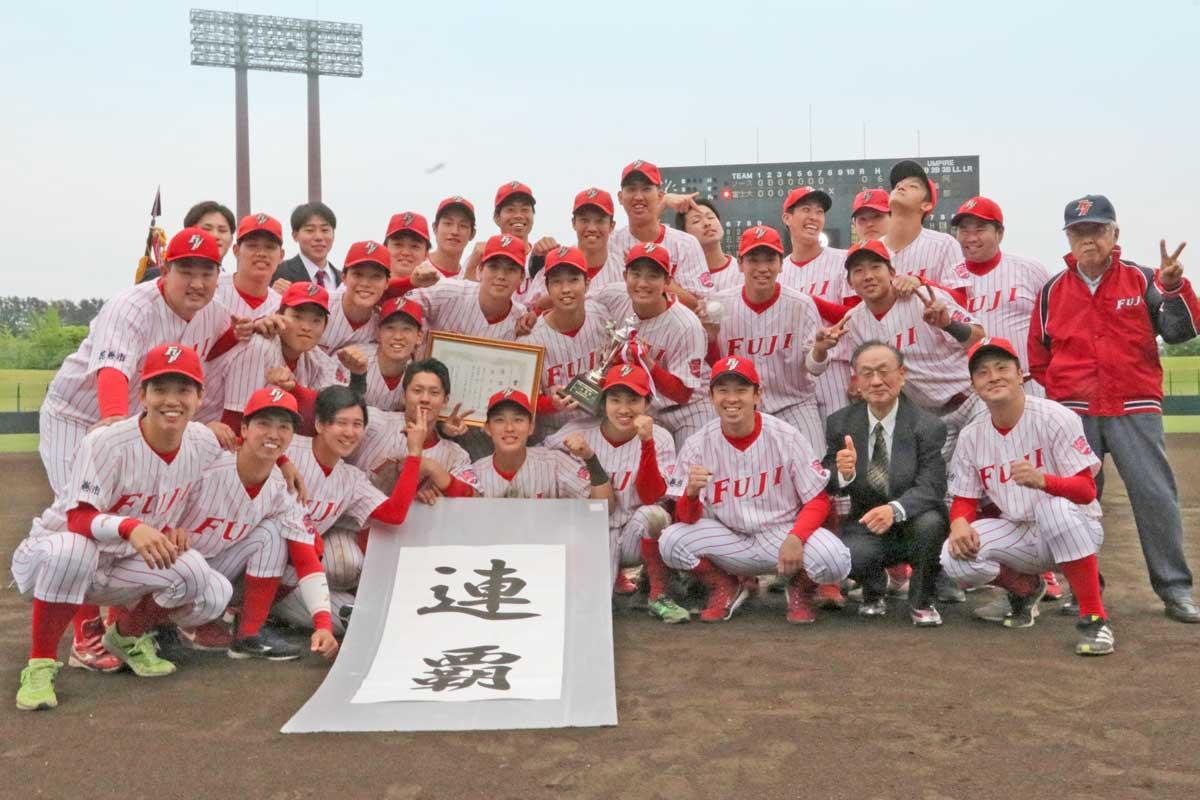 富士大学硬式野球部