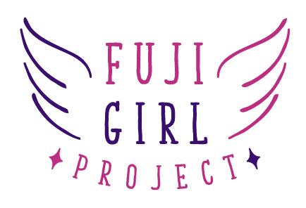 FUJIGIRLプロジェクト