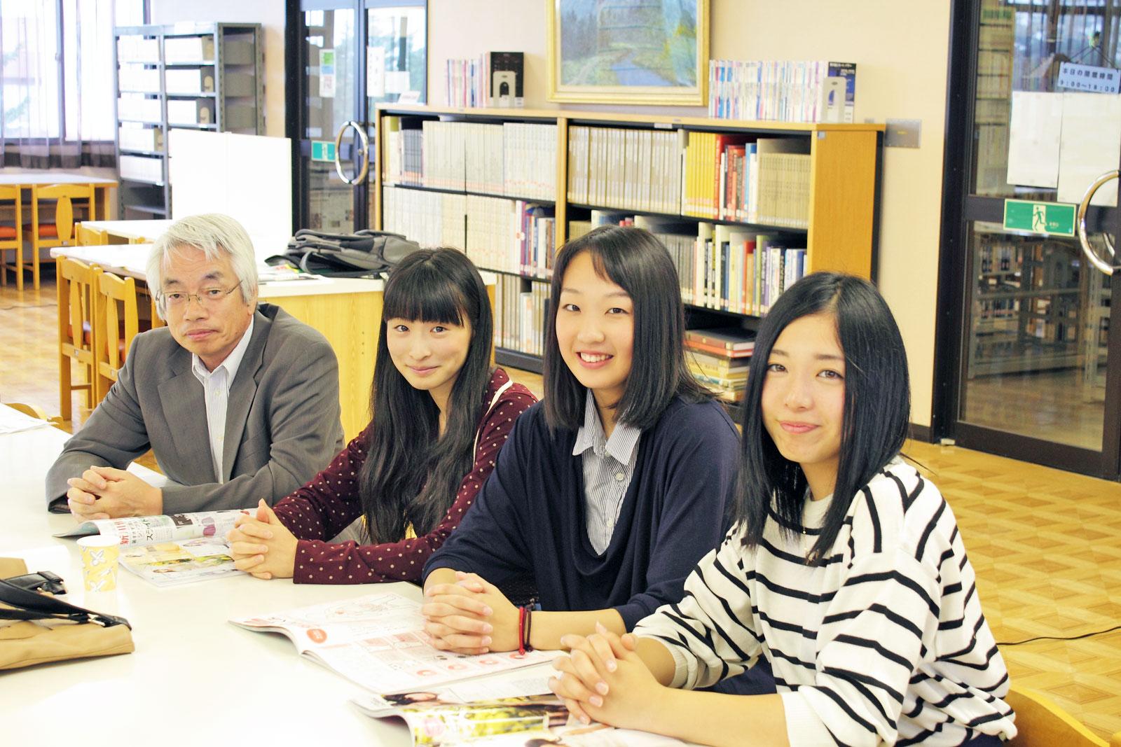 富士大学図書館