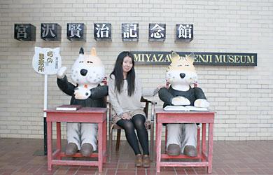 宮沢賢治記念館/童話村