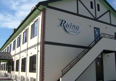 校内宿舎Ruina