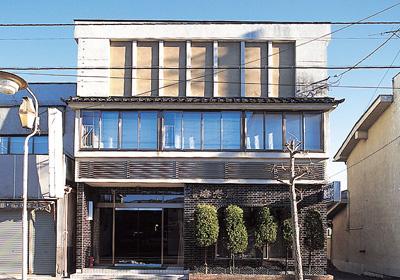 海老藤旅館