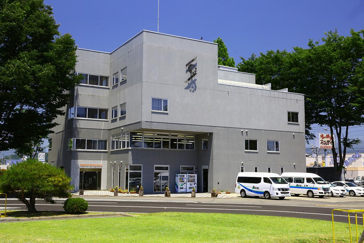 前橋自動車教習所(群馬県)