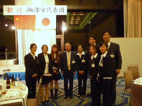 湘潭市代表団の歓迎式