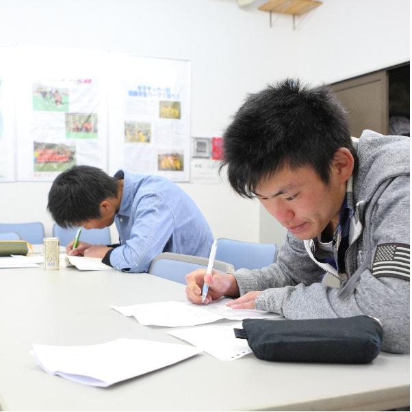 学習支援システム