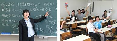 孔子学院(豊橋)