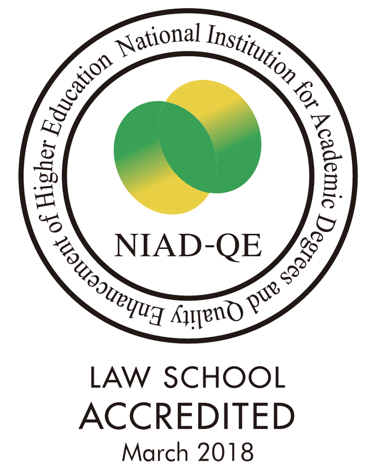 LAW SCHOOL ACCREDITED