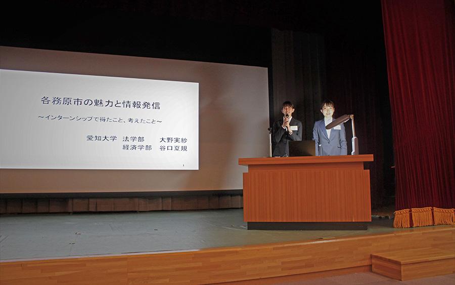 岐阜県インターンシップ推進協議会成果報告会