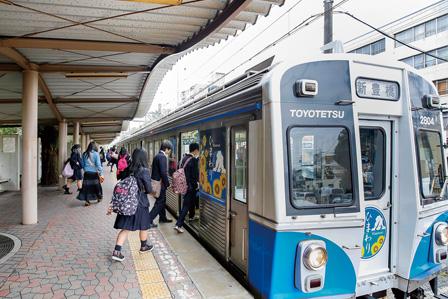 Aichi Daigakumae Station